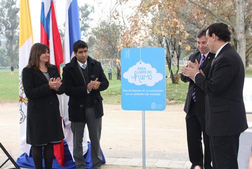 Deportes UC es el primer espacio abierto libre de humo en la UC